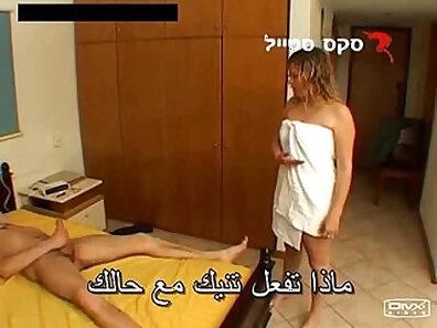 arabic porno, fucking in HD xxx movie